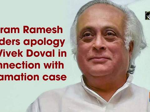Jairam Ramesh tenders apology to Vivek Doval in connection with defamation case