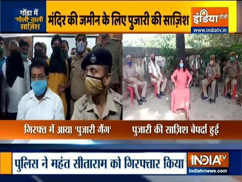 उत्तर प्रदेश के गोंडा में मंदिर के पुजारी पर हमले के सिलसिले में सात लोग गिरफ्तार