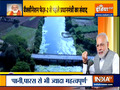 Mann Ki Baat| Centre to launch campaign to promote water conservation: PM Modi