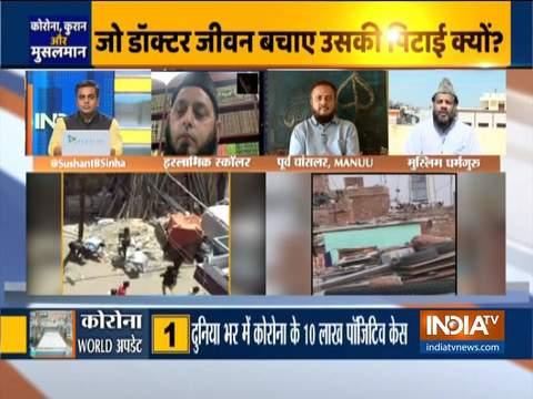काबा का इस्लाम और भारत का इस्लाम एक ही हैं, उनमें कोई अंतर नहीं है: इस्लामिक विद्वान मौलाना खालिद रशीद फिरंगी महली