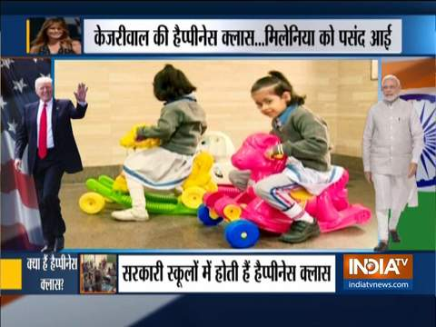 दिल्ली सरकार के स्कूल में 'हैप्पीनेस क्लास' देखने के लिए यूएस फर्स्ट लेडी मेलानिया ट्रम्प उत्साहित