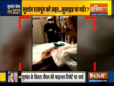 Forensic re-examination hints at discrepancies in Sushant Singh Rajput case