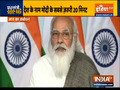 Haqikat Kya Hai : Govt has no business to be in business, says PM Modi