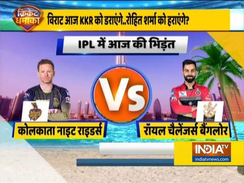 IPL 2020: KKR win the toss and opt to bat first against RCB