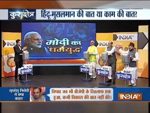 BJP has always fought election on the issue of development, says Sudhanshu Trivedi