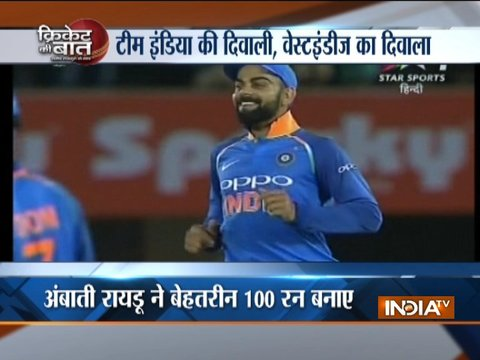 India vs West Indies: 4th ODI: Rohit, Rayudu star as India crush West Indies by 224 runs