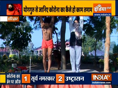 Learn from Swami Ramdev the benefits of Surya Namaskar
