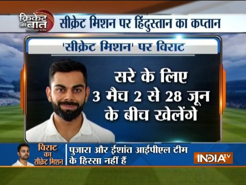 Virat Kohli opts to play county cricket for Surrey ahead of England tour
