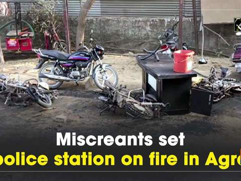 Miscreants set police station on fire in Agra