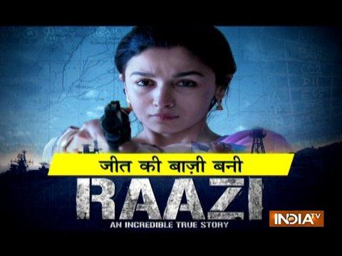 मेघना गुलज़ार, आलिया भट्ट, ने बॉक्स ऑफिस पर राज़ी फिल्म की सफलता का जश्न मनाया