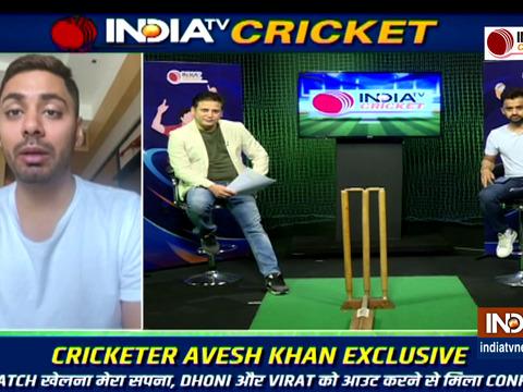 धोनी और कोहली का विकेट लेना हर गेंदबाज का सपना होता है - आवेश खान