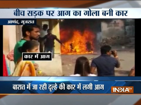 Groom's car catches fire in Gujarat