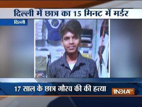 दिल्ली में छात्र की पीट-पीटकर कर हत्या