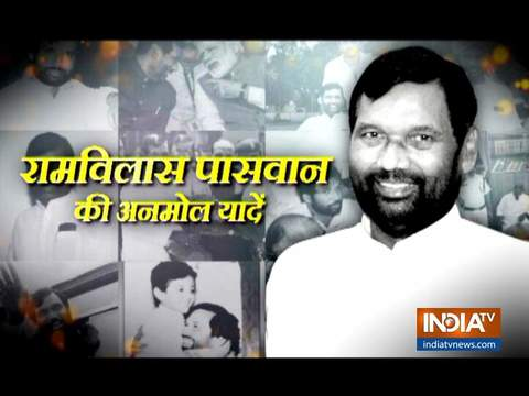 Ram Vilas Paswan wanted to become a DSP but ended up entering into politics | Know his life journey