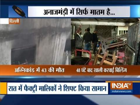 दिल्ली प्रशासन ने भीषण अग्निकांड के बाद अनाज मंडी में कारखानों को खाली करने का दिया आदेश