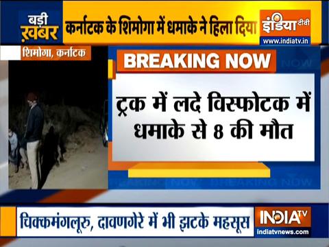 कर्नाटक में विस्फोटक ले जा रहे ट्रक में हुआ जोरदार धमाका