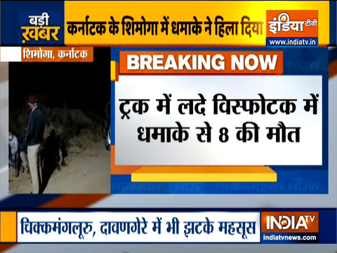Video: 10 people dead in Karnataka explosion