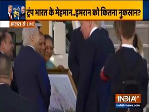उत्तर प्रदेश के मुख्यमंत्री योगी आदित्यनाथ ने अमेरिकी राष्ट्रपति डोनाल्ड ट्रंप को तस्वीर भेंट की