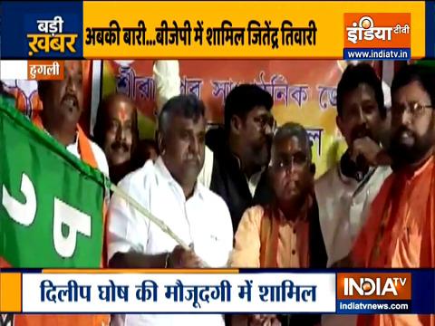 Bengal Polls 2021: टीएमसी विधायक जितेंद्र तिवारी बीजेपी में शामिल