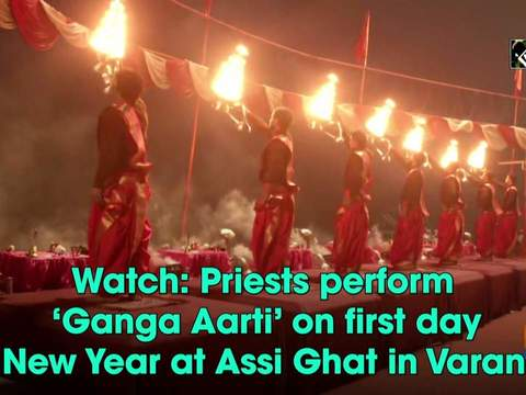 Watch: Priests perform 'Ganga Aarti' on first day of New Year at Assi Ghat in Varanasi