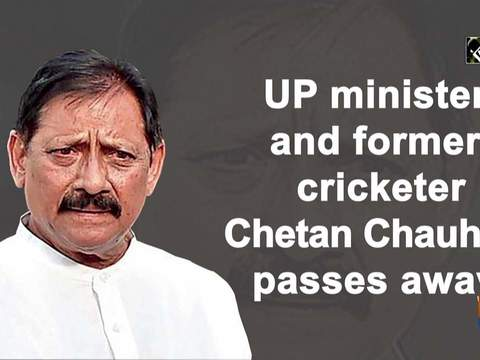 UP minister and former cricketer Chetan Chauhan passes away