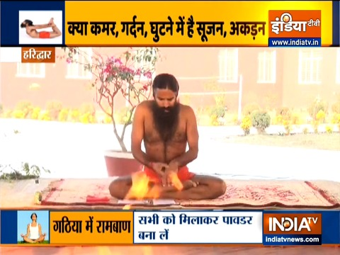 Have multiple arithritis? Swami Ramdev has a cure for you