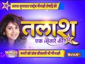 Talaash Ek Sitare Ki: Where is Meenakshi Seshadri, actress who worked with Amitabh Bachchan, Rajnikanth?