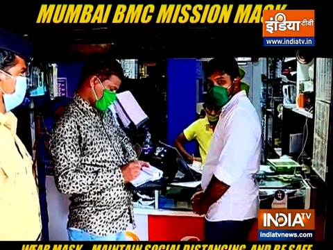 Mumbai: Not wearing a mask? Shell out Rs 1000 to pay fine