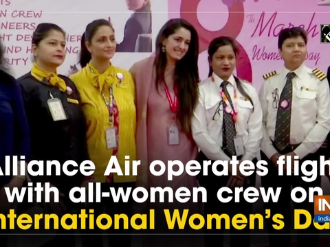 Alliance Air operates flight with all-women crew on International Women's Day