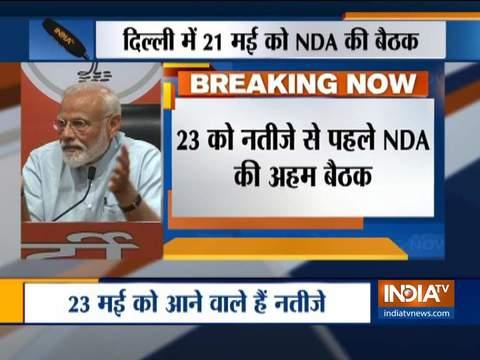 एग्जिट पोल आते ही हलचल शुरू, NDA के लीडर्स की बैठक 21 मई को