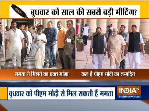 पश्चिम बंगाल की मुख्यमंत्री ममता बनर्जी ने पीएम मोदी से मिलने का वक़्त मांगा