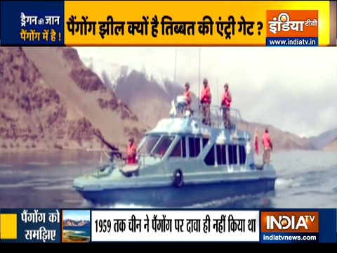 Kurukshetra: Here's why Pangong Lake is important