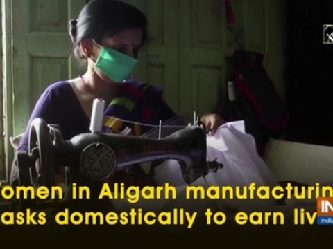 Women in Aligarh manufacturing masks domestically to earn living