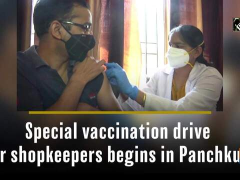 Special vaccination drive for shopkeepers begins in Panchkula