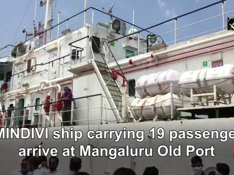 AMINDIVI ship carrying 19 passengers arrive at Mangaluru Old Port