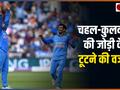Exclusive | Love to play alongside Kuldeep Yadav, but team combination matters: Yuzvendra Chahal
