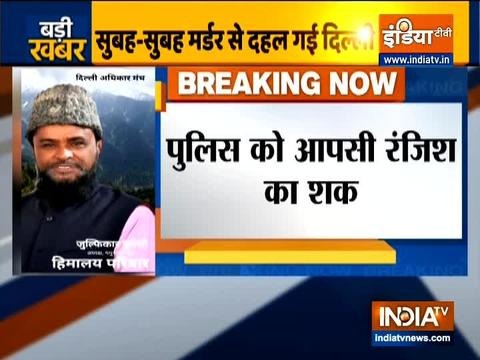 BJP leader Zulfiqar Qureshi shot dead in Delhi's Nandanagri area