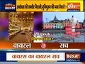 Watch India TV's show Virus Ka Viral Sach | August 2, 2020
