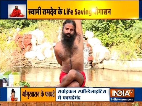 किडनी को हेल्दी रखने के लिए स्वामी रामदेव से जानिए 10 बेहतरीन योगासन
