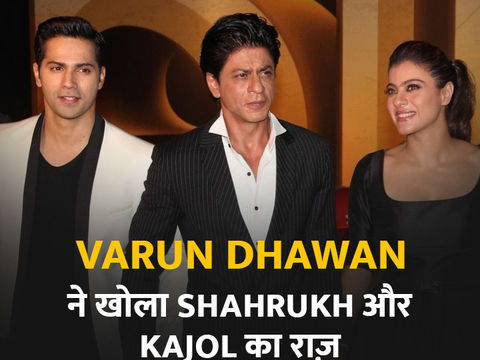 Varun Dhawan shares interesting memory of Shah Rukh-Kajol