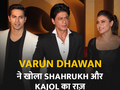 Varun Dhawan shares interesting memory of Shah Rukh-Kajol