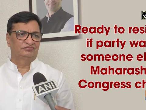 Ready to resign if party wants someone else: Maharashtra Congress chief