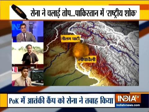 तंगधार हमले का भारतीय सेना ने लिया बदला, POK में आतंकी कैंप उड़ाए