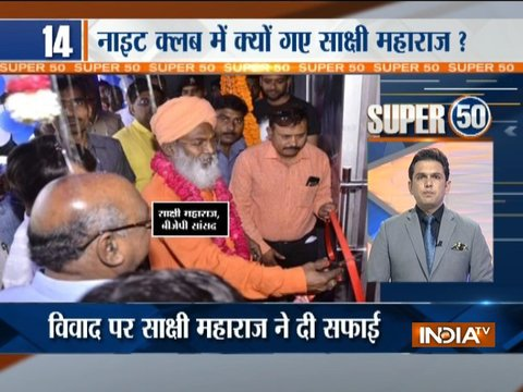 Super 50 : NonStop News | 16th April, 2018