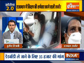 Kota DM Ujjwal Rathore responds over denial of ambulance facility to people amid covid crisis