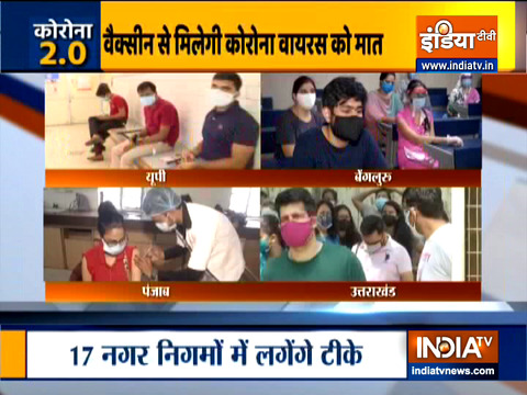 Today Uttar Pradesh to start Massive Covid vaccination Drive For 18-Plus