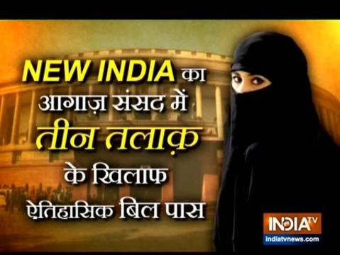 History created ! Rajya Sabha passes Triple Talaq Bill, here is what Muslim women has to say