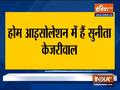 Delhi CM Arvind Kejriwal's wife Sunita Kejriwal tests positive for COVID-19