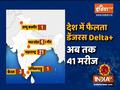 41 cases of Delta plus variant reports in India