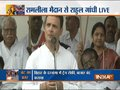 Bharat Bandh: 'Opposition stands united against BJP here', says Rahul Gandhi